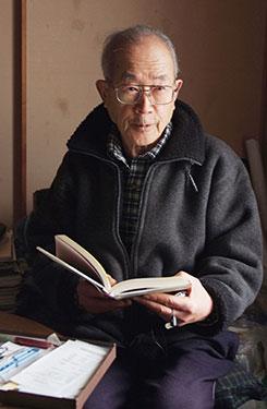 源氏物語千年紀 最古の小説に魅せられた13の人生の物語