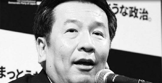枝野幸男は改憲派だった 私案を月刊誌で公表