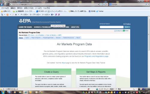 米国の全発電施設のデータが見られるサイト