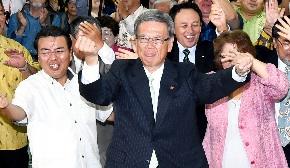 沖縄知事選から見えた「沖縄人」の意識
