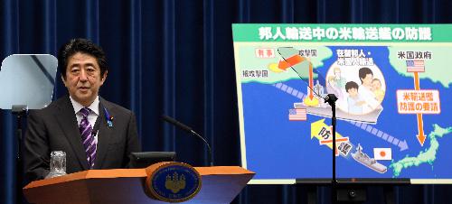 集団的自衛権の行使容認について、会見で説明する安倍晋三首相=7月1日、首相官邸