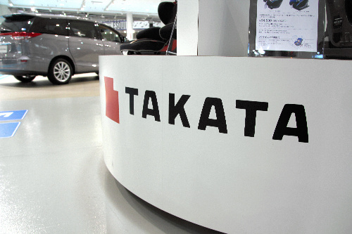 タカタ製品を展示した都内のショールーム=東京都江東区