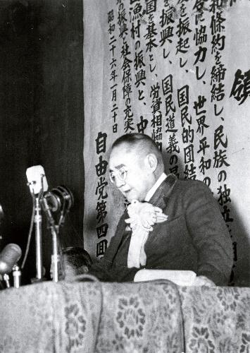 自由党大会で演説する吉田茂首相=1951年1月20日