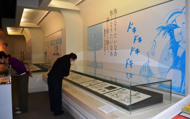 世田谷文学館で開催中の作品展