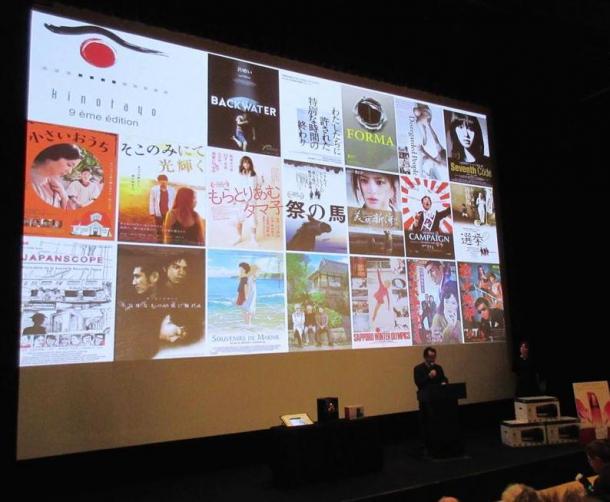KINOTAYO映画祭閉会式