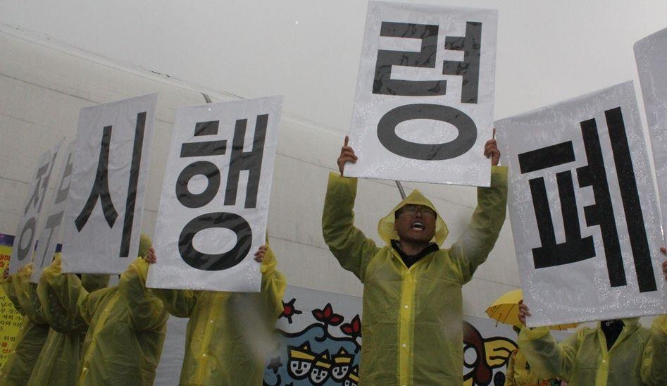 セウォル号事故1年、韓国の危機は続くのか