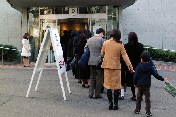 名古屋市内にある大学付属小学校の入試風景=2008年1月