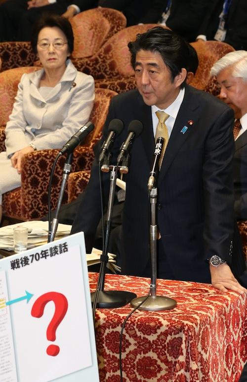 戦後70年談話について、民主党の辻元清美氏の質問に答える安倍晋三首相=2月4日、国会内で