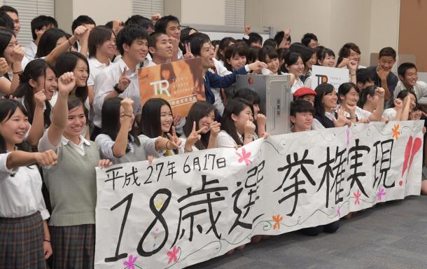 模擬投票を終え参加者で記念写真に納まる高校生ら=17日夜、東京都の衆議院第2議員会館