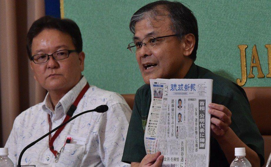 百田尚樹氏と自民党、言論の自由への誤解