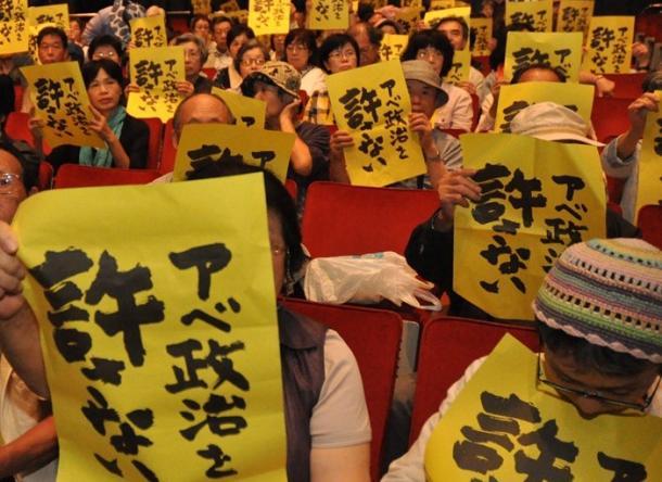 アベ政治を許さない」のプラカードを掲げ訴える人たち=福岡市