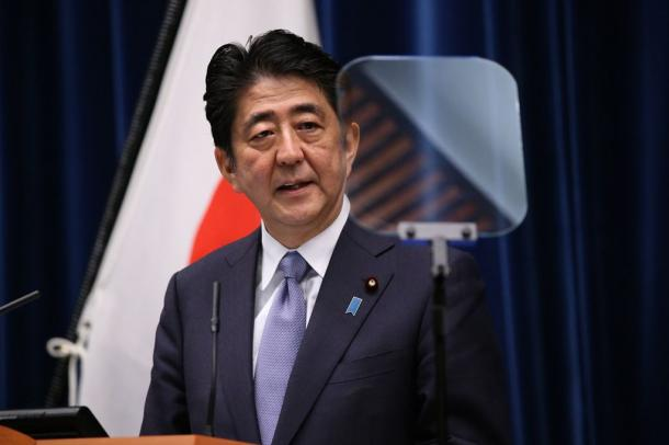 【日米首脳会談】安倍首相、トランプ大統領が掲げる「米国第一主義」の尊重を伝達へ [無断転載禁止]©2ch.net YouTube動画>3本 ->画像>112枚