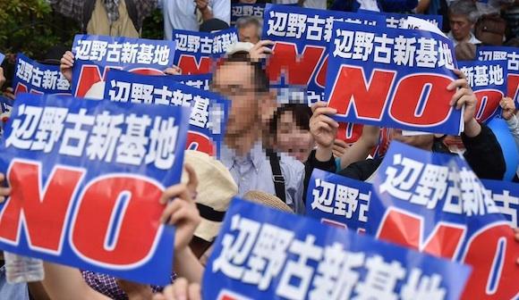 辺野古承認をめぐり、沖縄県と国が全面対決
