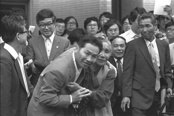 死刑確定者に対する再審「松山事件」の判決公判で斎藤幸夫・再審被告は無罪を言い渡された=1984年7月、仙台地裁