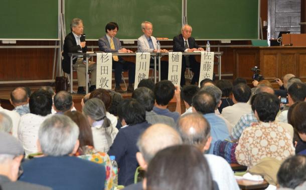 「立憲主義の危機」をテーマにしたシンポジウム=2015年6月6日、東京・本郷の東京大学