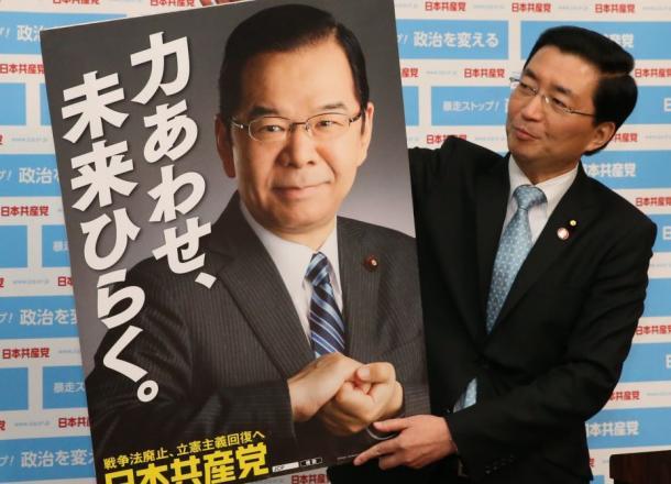 共産党の新ポスターをお披露目する山下芳生書記局長=16日午後4時、国会内20160316