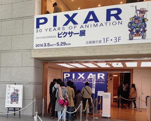 東京都現代美術館で開催中の「ビクサー展」入口(撮影/筆者)