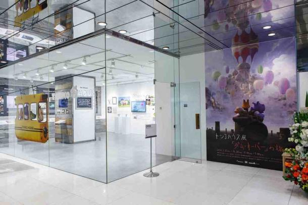 トンコハウス展 『ダム・キーパー』の旅」入口(提供/クリエイションギャラリーG8