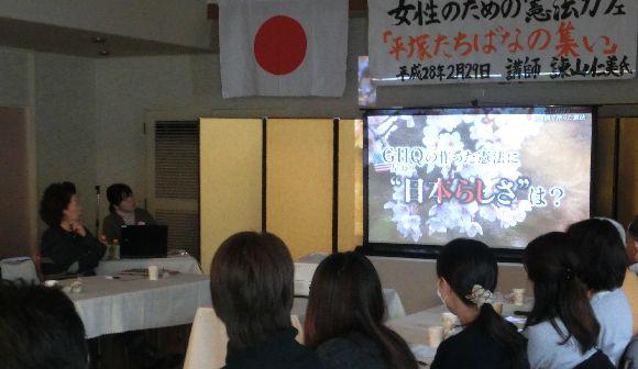 日本会議とは何か