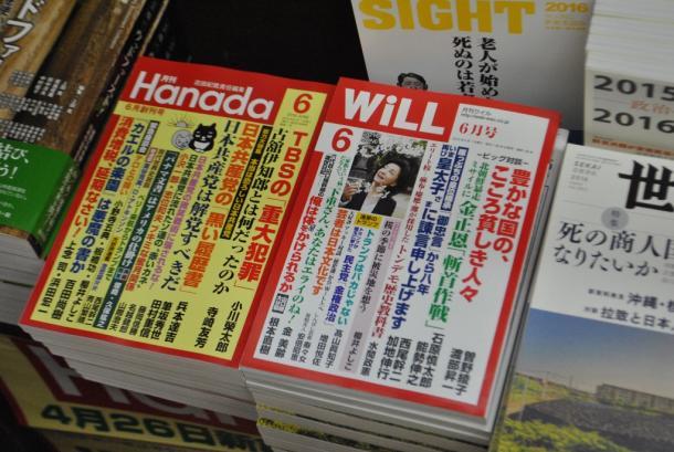 2誌を隣り合わせに積む書店が多い