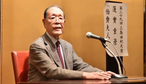 蓮實重彦さん、三島賞受賞会見の「真意」