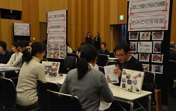 「潜在保育士」の復職を促す講習会のあとに開かれた合同就職説明会=2014年9月、千葉県柏市