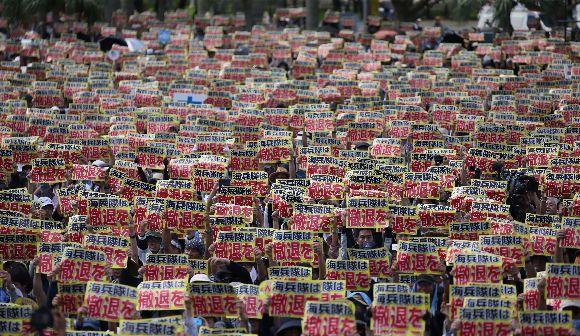 沖縄は訴える 日米地位協定を変えよ