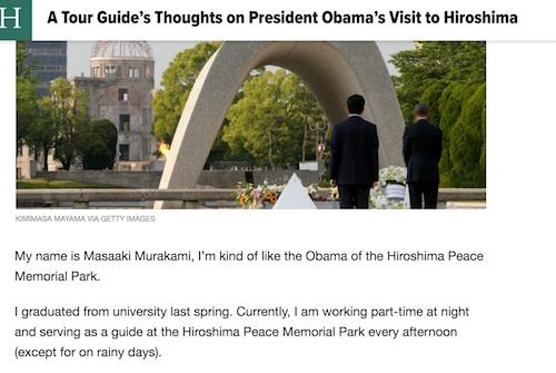 村上正晃さんのブログは英訳され世界に発信された