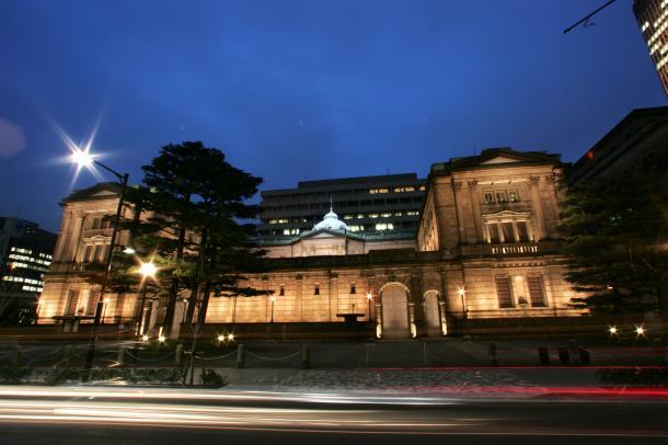 ようやくFinTechセンターを設立して本腰を入れ始めた日本銀行=東京都中央区