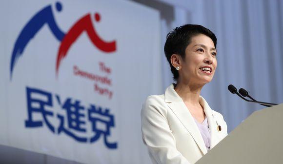 代表選と民進党の未来