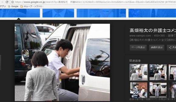 高畑裕太事件、「弁護人の説明」への疑問