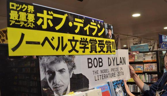 ボブ・ディランを語らずにいられない