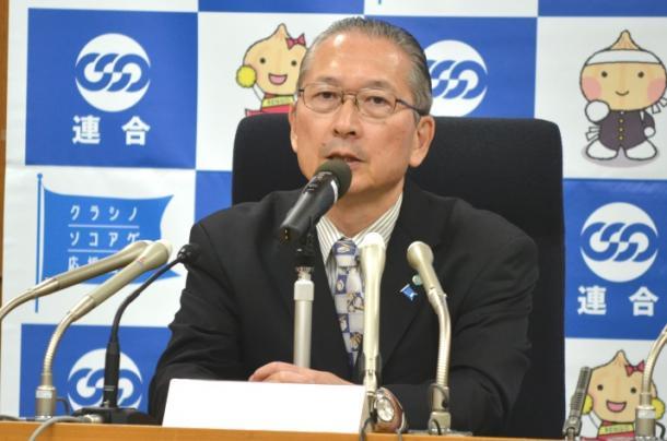 連合の神津里季生会長