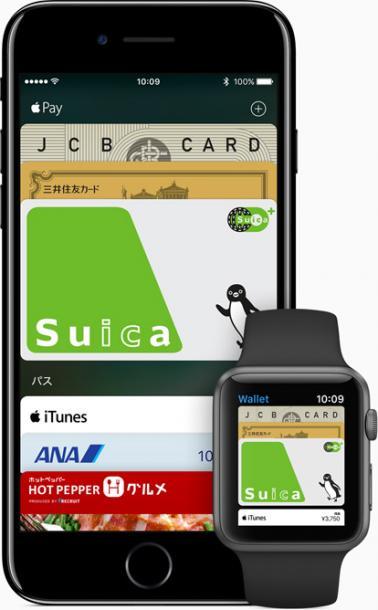 アップルペイはiPhone7やApple Watchにカードを登録して利用する=アップル社HPより