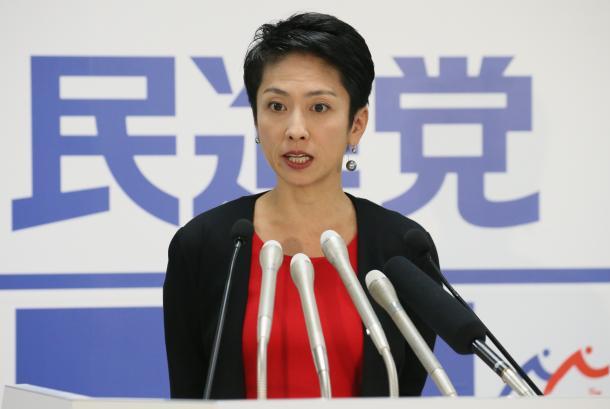 民進党蓮舫代表への疑問
