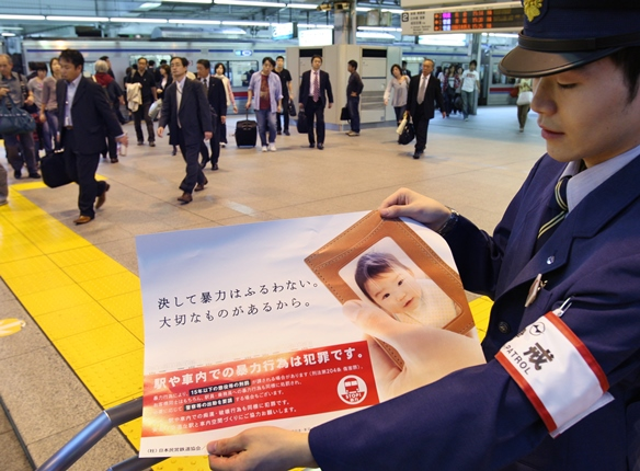 日本民営鉄道協会のポスターで暴力ストップを呼び掛ける=2007年、東京都港区の京急品川駅