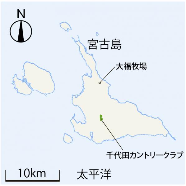 宮古島の陸上自衛隊配備計画