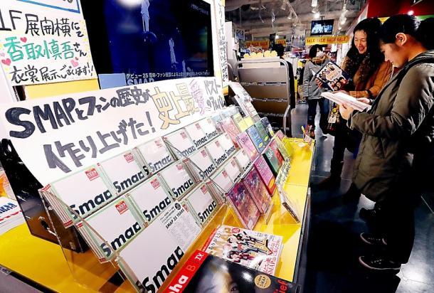 SMAPのベストアルバムの販売コーナー。ファンらがメッセージを書いたノートが置かれていた=21日午後、東京都渋谷区のタワーレコード渋谷店