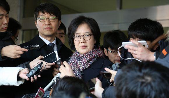 「帝国の慰安婦」判決と日韓関係