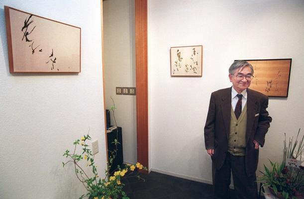 鋭い評論で知られ哲学者の鶴見俊輔さん=1997年4月、京都市内