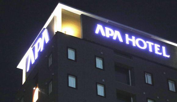 写真・図版:アパホテル南京事件否定本と「言論の自由」