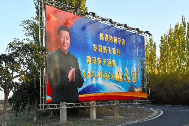 酒泉衛星発射センターの敷地内には、「宇宙強国を建設しよう」のスローガンと習氏の肖像画が掲げられていた=2016年10月