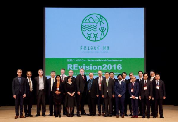 昨年3月に開催されたRevision2016
