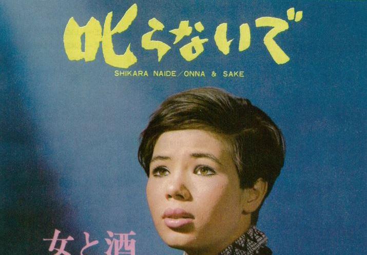 続・青山ミチは昭和歌謡のどこにいたのか?