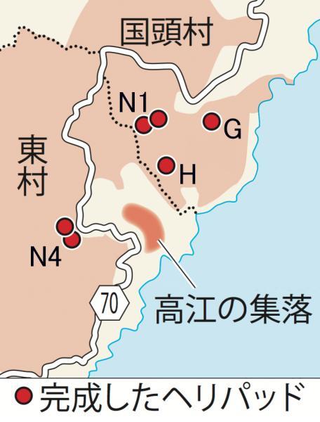 図2 ヘリパッドの位置