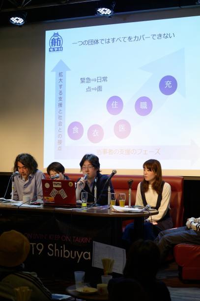 (左から)山崎憲さん、清水直子さん、大西連さん、藤川里恵さん