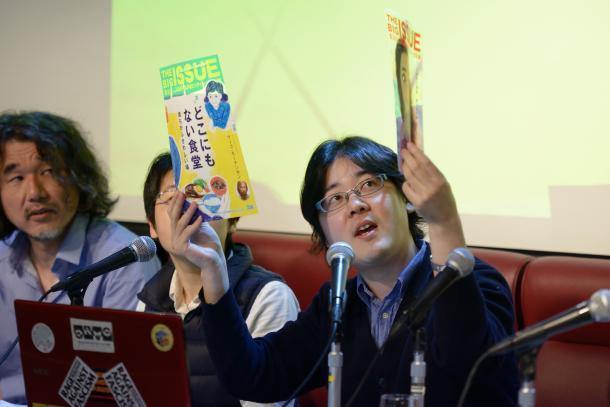 (左から)山崎憲さん、清水直子さん、大西連さん