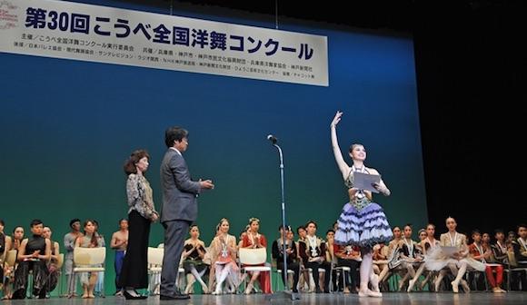 神戸のバレエコンクールが盛り上がる理由