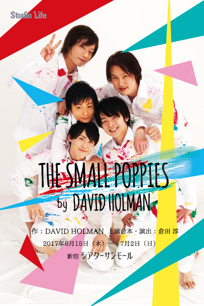 『THE SMALL POPPIES』