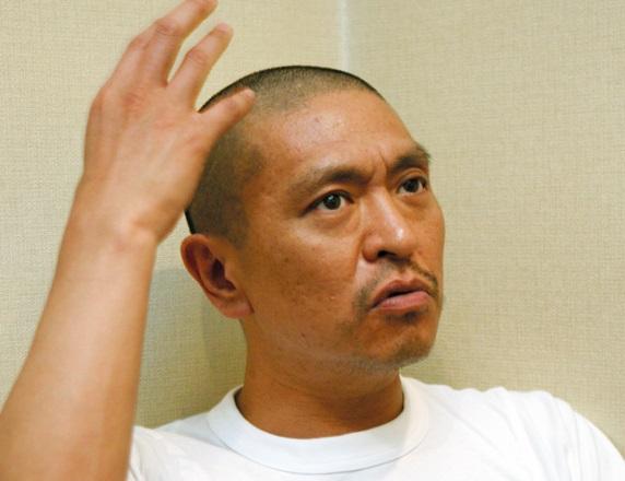 Amazonプライムのバラエティー番組「ドキュメンタル」をプロデュースしている松本人志=2006年、東京都内